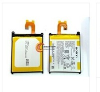 Free shipping Mobile phone tablet  FOR SONY Z2  L50W original D6503 built-in battery panels LT36 i xl39 z1 z2 t2 XM50H D6503