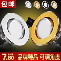 Led downlight  2.5inch3inch   3w ceiling full set ceiling light bathroom wall lights lamp