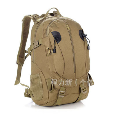 spedizione gratuita camuffamento borse da viaggio militare esterno zaini tattici uomini e donne escursionismo campeggio doppio borse a tracolla