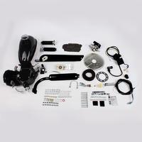 "New fit 26"" or 28""Bike 80cc 2 Stroke Motorized Gas Engine Motor Kit"