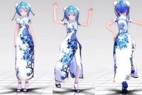 NEW HIGH QUALITY Vocaloid miku cheongsam anime Cosplay Costume Chinese Robes