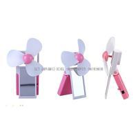 mirror fan usb battery dual mini folding small fan handheld air conditioner fan