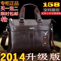 2014 New Designers brand Feger men's messenger bag briefcase,quality genuine real cowhide leather shoulder bag for man