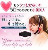 2014 Japan 3D Molding Sleep Thin Belt / oval Face Shape Lifting Mask A Face-lift Free Shipping