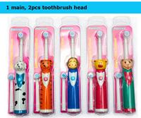 2014 New Cartoon children toothbrush electric toothbrush Electric massage Ultrasonic Toothbrush teeth Care  #255b