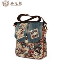 Free shipping 2014 New arrival women's cross-body handbag fashion vintage denim messenger bag