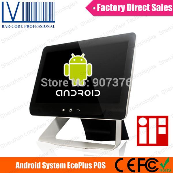 Hot sales ARM Cortex A9 Android Pos Terminal for O2O Application(China (Mainland))