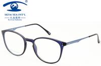 2014  Eyewear & Accessories Retro Optical Glasses Unisex Woman Man Myopia Glasses 18791
