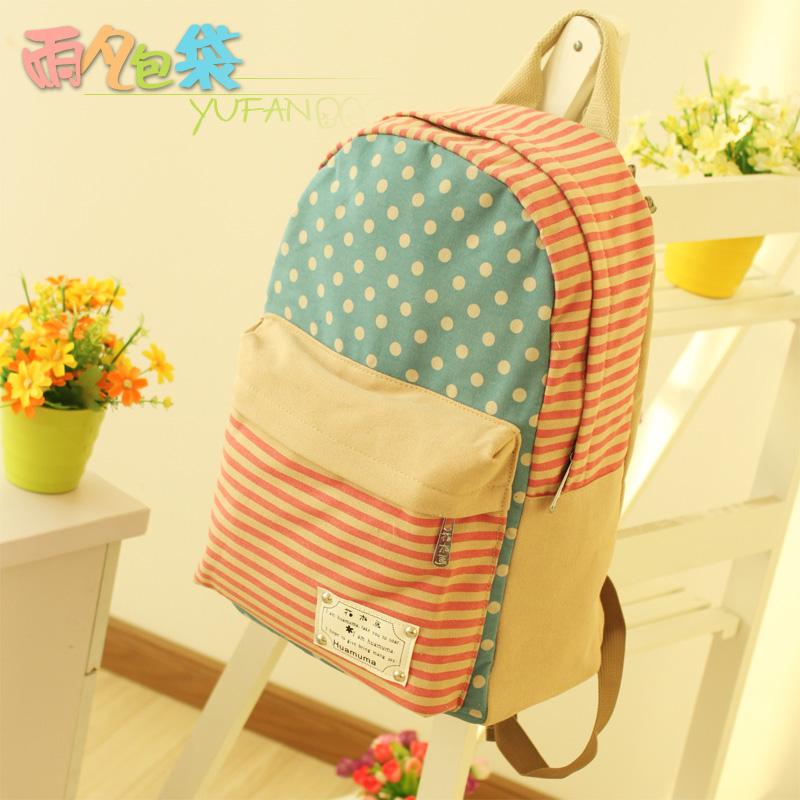 Школьный рюкзак Baisoo Mochila 1 /oulm bs265