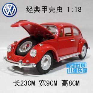 Vw beetle classic alloy classic cars model toys bulk(China (Mainland))