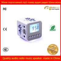 30pcs/lot cheapest newest brand nizhi MP3 Speaker Mini speaker TT-032A for tablet pc phone laptop FM USB TF card LED freeship