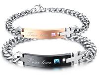 His and Her Bracelet, Custom Bracelet, Personalized Bracelet,Cross Bracelet, Couples Bracelet, Couple Bracelets