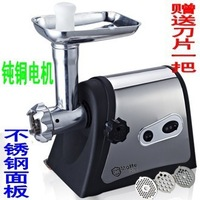German Vitek electric meat grinder meat mincer household stirred the enema Rice-meat dumplings stuffing