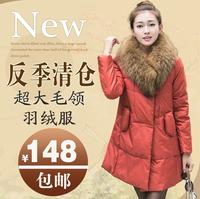 2014 winter large fur collar women's down coat plus size coat