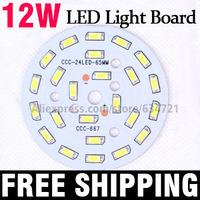 10pcs/Lot 12W 5730 SMD 24pcs LED Light Board Aluminum Base Plate PCB For LED Bulb Spotlight Ceiling Lamps