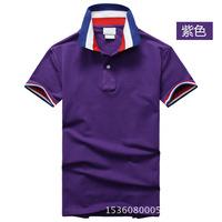 2014 new summer fashion bottoming shirt collar loose T-shirt New