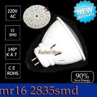 Free Shipping Hot sale led bulb spotling lamp  MR16 SMD 3W  5W cob 6W 9W 220V SMD2835 Cool/Warm white CE& ROHS