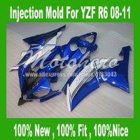 Pre_drilledInjection fairing for Yamaha YZF R6 2008 2009 2010 2011 YZF R6 08 09 10 11 YZF 600 R6 08 09 10 11 fairings kit Blue w