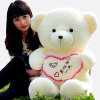 2014 Hot teddy bear stuffed toys plush bear toys stuffed animal toy plush bear birthday gift stuffed Christmas gifts TY46