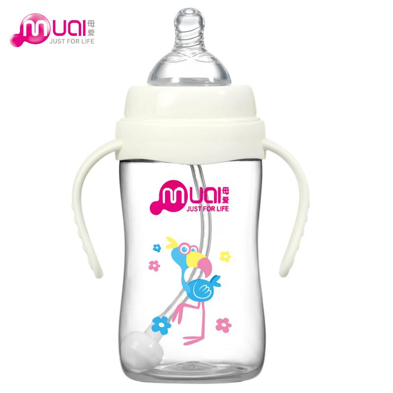 Cartoon Milk Bottle Bottle Milk Bottle 180ml