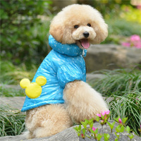 New Design Dog Clothes Thick Winter Coat  Rain-proof Snow-proof Pet Clothing Coats for Small medium dog cat Chihuahua Yorkshire