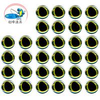 Free shipping, 2pack 128pcs Lure DIY EYE (round) high transparent plastic drop soft fisheye. High quality bait shop