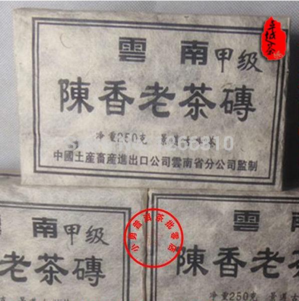 1990 year chinese 250g puerh brick tea puer tea health care pu er tea ancient tree