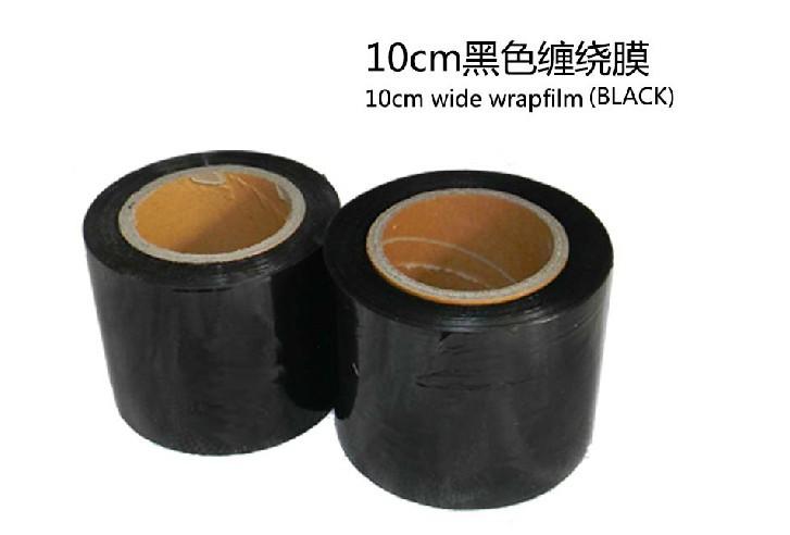 1x High quanlity 10cm wide BLACK PE STRETCH FILM PLASTIC FILM PALLET WRAP 100mm*20um*300m(China (Mainland))