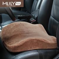 Mlily car cushion health care cushion slow rebound memory multi-purpose cushion