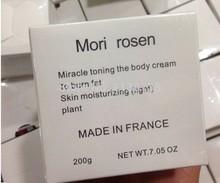 Mori Rosen 's Tops Body Slimming Cream leg thin slimming cream weight loss product cream 2bottle/lot