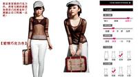korean fashionadidas womenmori girl plus sizexxxxl velvettop long sleeve