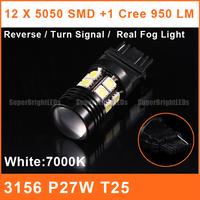 T25 LED P27W 3156 Car Reverse Bulbs 12 5050 SMD CREE R5 Projector Lens 12V White Backup Rear Turn Signal Fog Lights