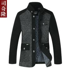 Newest fashion Autumn/winter men's woolen cloth leisure suit Korean style casual natural silk long warm winter coat wholesale(China (Mainland))