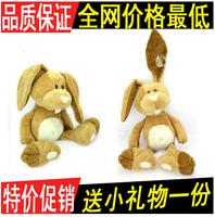 NICI plush toys 40cm long long-eared bunny rabbit rural countryside Daya birthday holiday gift to send children home furnishings