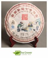 Free Shipping 08 years super collection Pu'er tea Meng Hai Qi Zi - tea cake taste of the old puer tea Ripe tea