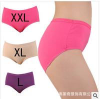 Female underwear cotton breathable moisture sculpting large size waist hip briefs cotton ladies underwear L-XXL
