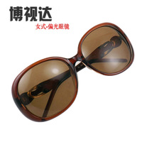 2014 Glasses Women Hot Sale Adult Black Stainless Steel [ ] Steady Supply of New Women's Polarized Glasses Big Box Star Models