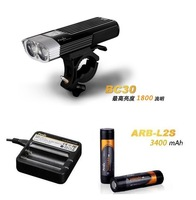 Free shipping Fenix BC30 Bicycle Light 1800 lm+ (ARE-C1 charger,Car Plugs+ARB-L2S 3400 mah18650 li battery 2 piece)