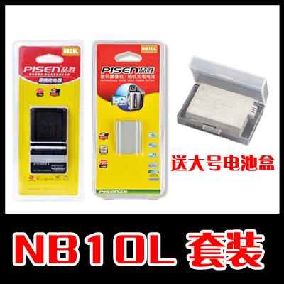 sx50hs electricity board presente carregador/frete grátis(China