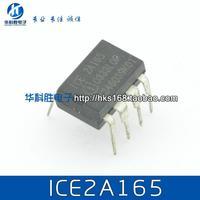 ICE2A165 2A165