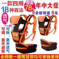 2014 New Design Multifunctional Double-shoulder Newborn   Baby Suspenders Stool   Four Seasons Breathable Sling Bags