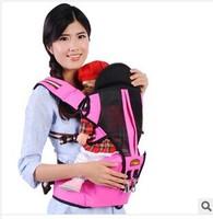 Genuine ibelibaby  Carrying backpack &baby sling bag &baby carrier breathable