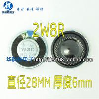Mobile DVD electronic dog horn speaker 2W8R 8 Euro 2 watts thickness 6mm diameter 28MM