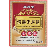 6 PCS synovitis water swelling knee meniscus injury of knee pain plaster patch Traditional Chinese medicine Obvious effects