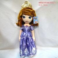 Large Size Cartoon  Sofia The First Plush Doll Princess Sophia Plush Toy 70cm Doll Stuffed Soft Toys  for GirlsFree Shipping