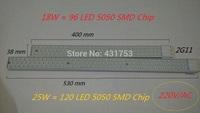 5pcs/lot High Power 18W 25W 2G11 LED Tube Light 4Pin 5050 SMD Led U Lamp Pure White AC 220V led bulbs tube led strip light
