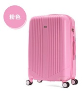 Bags universal wheels trolley luggage travel bag pp material travel  suitcase password box,high quality pc 20 24 28 luggage set