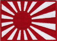 JAPAN FLAG EMBROIDERED RON-ON PATCH JAPANESE KAMIKAZE NAVY JACK wholesale Free Shipping 8.6x5.6cm
