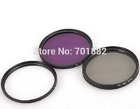 3in1 58mm UV FLD CPL with BAG Filter Set PRO Filter for Brand C N D90 D7000 EOS 650D 600D 550D 1100D