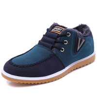 Winter shoes thermal plus velvet cotton-padded shoes male low-top   skateboarding   fashion casual shoes male shoes